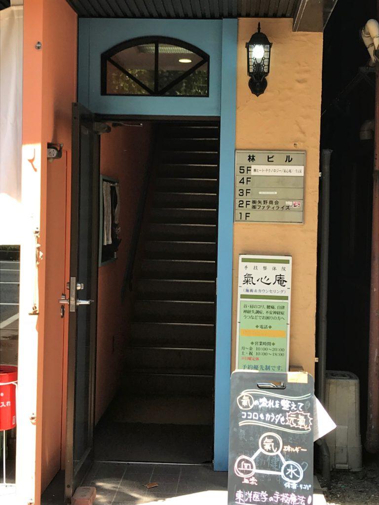 1階が「kaoru」という飲食店のある林ビルの5階です。階段で2階まであがってエレベータとなります。