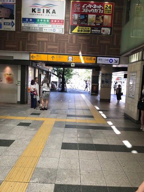 JR巣鴨駅の正面口にでます。